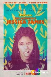 Фильм Невероятная Джессика Джеймс смотреть онлайн