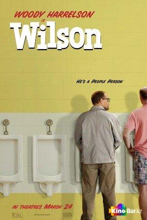 Фильм Уилсон смотреть онлайн