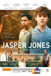 Фильм Джаспер Джонс смотреть онлайн