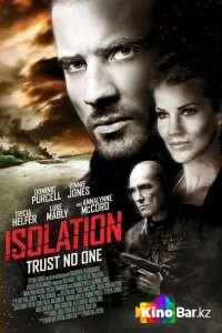 Фильм Изоляция смотреть онлайн