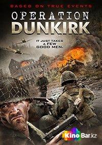 Фильм Дюнкеркская операция смотреть онлайн