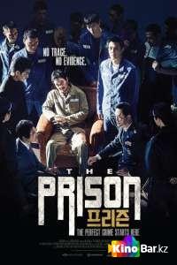 Фильм Тюрьма смотреть онлайн