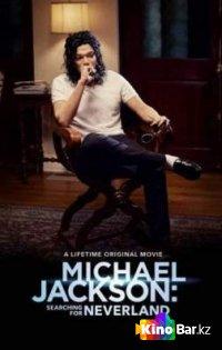 Фильм Майкл Джексон ищет Неверленд смотреть онлайн