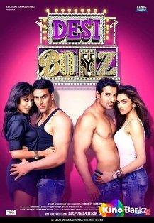Фильм Настоящие индийские парни смотреть онлайн