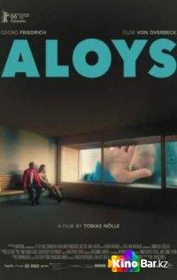 Фильм Алойс смотреть онлайн