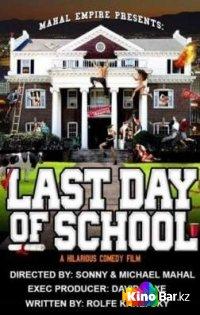 Фильм Последний день учёбы смотреть онлайн