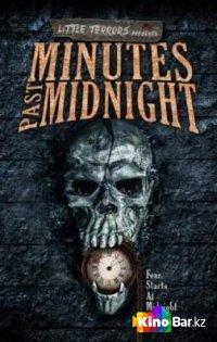 Фильм Несколько минут после полуночи смотреть онлайн