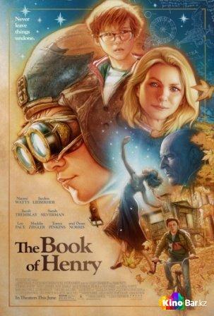 Фильм Книга Генри смотреть онлайн