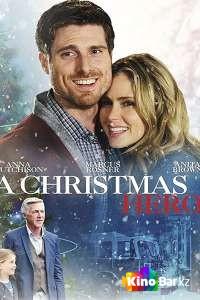 Фильм Пламя Рождества смотреть онлайн