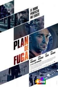 Фильм План побега смотреть онлайн