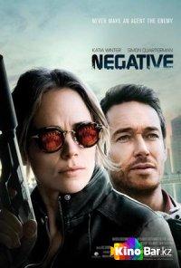 Фильм Негатив смотреть онлайн