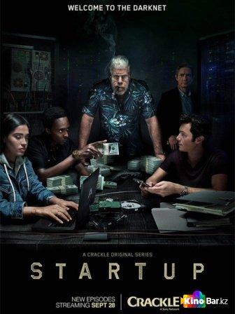 Фильм Стартап 2 сезон смотреть онлайн