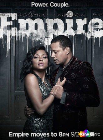 Фильм Империя 4 сезон 1-18 серия смотреть онлайн