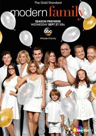 Фильм Американская семейка 9 сезон 1-22 серия смотреть онлайн