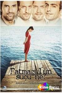 Фильм Без вины виноватая (все серии по порядку) смотреть онлайн