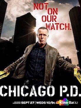 Фильм Полиция Чикаго 5 сезон 1-22 серия смотреть онлайн