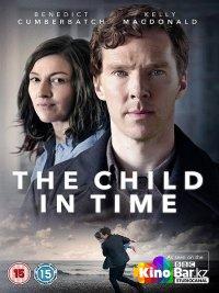 Фильм Дитя во времени смотреть онлайн