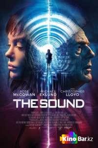 Фильм Звук смотреть онлайн