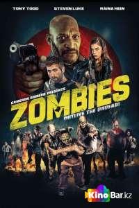 Фильм Зомби смотреть онлайн