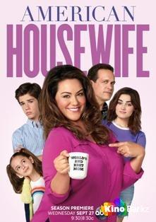 Фильм Американская домохозяйка 2 сезон 1-24 серия смотреть онлайн
