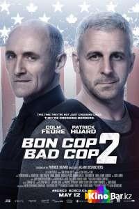 Фильм Плохой хороший полицейский2 смотреть онлайн