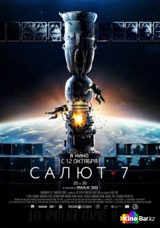 Фильм Салют-7 смотреть онлайн