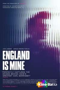 Фильм Англия – моя смотреть онлайн