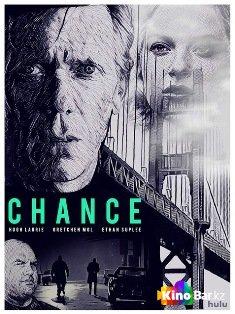 Фильм Доктор Шанс 2 сезон 1,2,3 серия смотреть онлайн