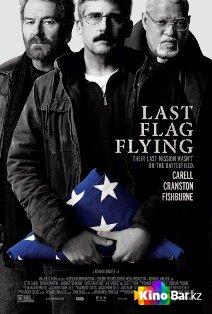 Фильм Последний взмах флага смотреть онлайн