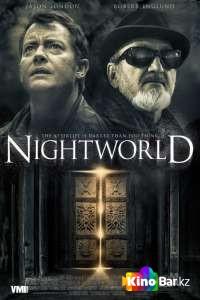 Фильм Ночной мир смотреть онлайн