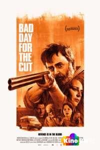 Фильм Плохой день, чтобы свести счеты смотреть онлайн