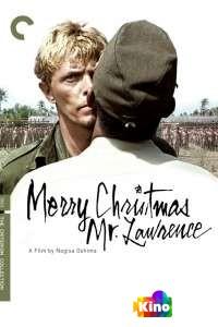 Фильм Счастливого рождества, мистер Лоуренс смотреть онлайн