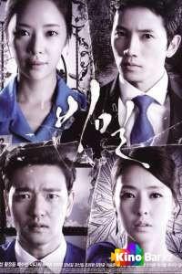 Фильм Тайная любовь (все серии по порядку) смотреть онлайн