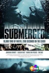 Фильм Под водой смотреть онлайн