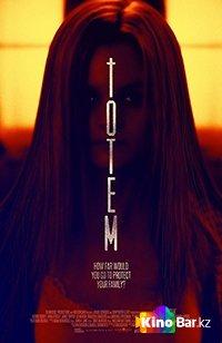 Фильм Тотем смотреть онлайн