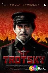 Фильм Троцкий 1 сезон смотреть онлайн