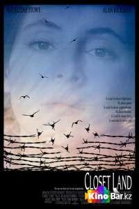 Фильм Страна в шкафу смотреть онлайн
