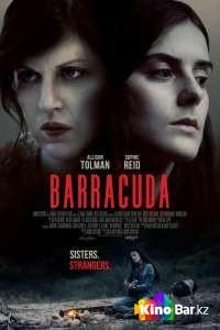 Фильм Барракуда смотреть онлайн