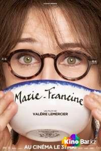 Фильм Мари-Франсин смотреть онлайн