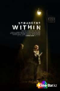 Фильм Незнакомцы в доме смотреть онлайн