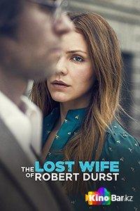 Фильм Пропавшая жена Роберта Дёрста смотреть онлайн