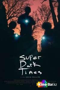 Фильм Очень тёмные времена смотреть онлайн