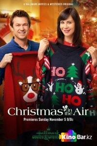 Фильм Рождество в воздухе смотреть онлайн