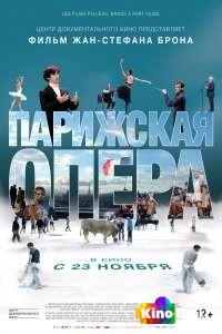Фильм Парижская опера смотреть онлайн