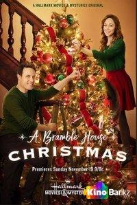 Фильм Шанс на Рождество смотреть онлайн