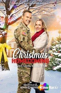 Фильм Рождественское возвращение домой смотреть онлайн