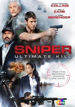 Фильм Снайпер: Идеальное убийство смотреть онлайн