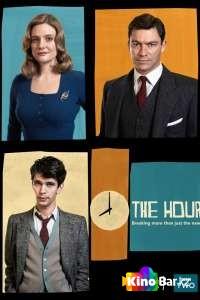 Фильм Час (все серии по порядку) смотреть онлайн