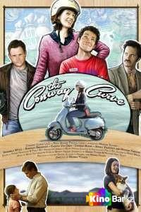 Фильм Наследница, или Переполох в семье Конвэй смотреть онлайн