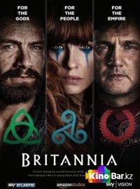 Фильм Британия 1 сезон смотреть онлайн